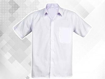 Kemeja Seragam Polos Warna Putih